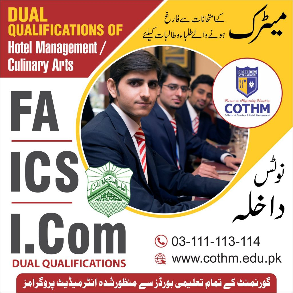 Golden Opportunity for MATRIC Students